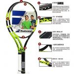 BABOLAT Pure Aero raquettes de tennis 2016, détendu de la marque Babolat TOP 10 image 1 produit